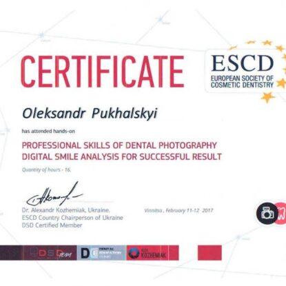 Сертификат о получении профессиональных навыков фотографии в стоматологии и их применение в цифровой диагностике